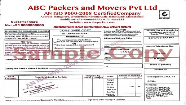 packers-&-movers-paid-reciept